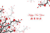 Szczęśliwego nowego roku — Wektor stockowy