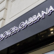 Stock Photo: Dolce & Gabbana