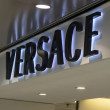 Stock Photo: VERSACE