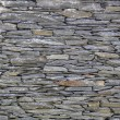 Texture of old stones wall — Stock Photo