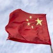 The flag of the People's Republic of China — Stock Photo