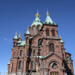 Uspenski cathedral,Helsinki — Stock Photo