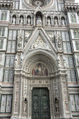 Florence cathedral — Стоковое фото