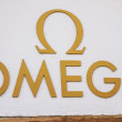 Stock Photo: OMEGA Sign