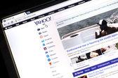 Yahoo UK webpage — Stock Photo