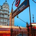 LONDON, ENGLAND - MARCH 15: Underground Westminster tube station — Stock Photo