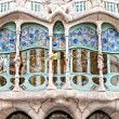 Stock Photo: BARCELON- DECEMBER 16: facade of house CasBattlo (al