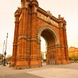 Triumphal Arch in Barcelona, Spain. — Stock Photo