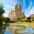 BARCELONA, SPAIN - DECEMBER 14: La Sagrada Familia - the impress - Stock Photo
