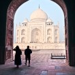 Taj Mahal at sunset, Agra, Uttar Pradesh, India. - Foto Stock