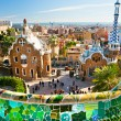Park Guell in Barcelona, Spain. — Stock Photo #12236567