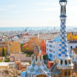 Park Guell in Barcelona, Spain. - Foto de Stock