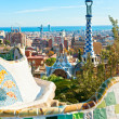 Park Guell in Barcelona, Spain. - Stock Photo