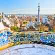 Park Guell in Barcelona, Spain. — Stock Photo #12236588