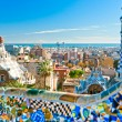 Park Guell in Barcelona, Spain. — Stock Photo #12236592