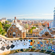 Park Guell in Barcelona, Spain. — Stock Photo #12236598