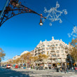BARCELONA, SPAIN - DECEMBER 18: Casa Mila, or La Pedrera, on Dec - Foto Stock