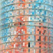 BARCELONA, SPAIN - DECEMBER 19: Torre Agbar on Technological Dis - Lizenzfreies Foto