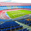 Stock Photo: Camp Nou, barcelona, spain.