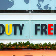 Duty Free sign in a airport. — Foto Stock