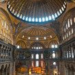 Royalty-Free Stock Photo: The beautiful decorated cupola of Hagia Sophia mosque, Istanbul,