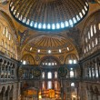 The beautiful decorated cupola of Hagia Sophia mosque, Istanbul, - Stock Photo