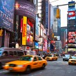 NEW YORK CITY -MARCH 25: Times Square, featured with Broadway Th - Photo