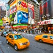 NEW YORK CITY -MARCH 25: Times Square, featured with Broadway Th — Stock Photo
