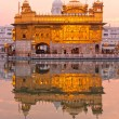 Stock Photo: Golden Temple in Amritsar, Punjab, India.