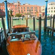Venice, Palace on Grand Canal. — Foto Stock