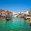 Venice, View from Rialto Bridge. — Stock Photo #12237379