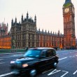 Stock Photo: Big Ben, House of Parliament and Westminster Bridge,