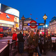 LONDON - MARCH 18 View of Piccadilly Circus on March 18, 2011 in — Stock Photo