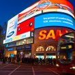 LONDON - MARCH 03 View of Piccadilly Circus on March 03, 2011 in - Stock Photo