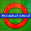 LONDON, ENGLAND - MARCH 15: Underground Piccadilly Circus tube s — Stock Photo