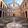 State Archives, Rome, Italy. - Stock Photo