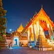 Wat Po,  Bangkok, Thailandia. — Stock Photo
