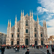 MILAN - DECEMBER 11: Tourists at Piazza Duomo on December 11, 20 — Stock Photo