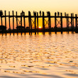 U bein bridge at Amarapura ,Mandalay, Myanmar. - Foto de Stock