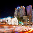 Night view of Ho Chi Minh City, Vietnam. — Stock Photo