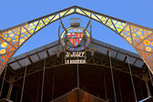 Mercat de la Boqueria, Barcelona, Spain. — Stock Photo