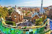 奎尔公园在巴塞罗那,西班牙. — 图库照片