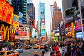New york şehir -march 25: kare kere, broadway th ile özellikli — Stok fotoğraf