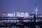 London Skyline London, UK — Stock Photo