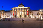 The national gallery, London, UK. — Stock Photo