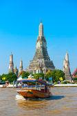 Válka arun, bangkoku, thailandia. — Stock fotografie