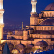 Hagia Sophia mosque in sultanahmet, Istanbul, Turkey. - Stock Photo