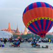Balloon near Wat Phra Kaeo Temple, bangkok, Thailand. - Stock Photo