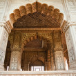 Hall of audience (Diwan-i-Khas), Red Fort, Old Delhi, India. - Stock Photo