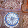 Stock Photo: Beautiful decorated cupolas of Blue Mosque, Istanbul, Tu